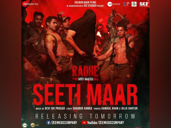 Salman Khan's latest poster from 'Radhe' gets 'Seeti Maar' response