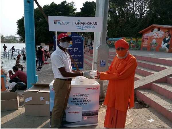 Prince Pipes brings Holy Ganga closer to all at Maha Kumbh through 'Ab Ghar Ghar Mein Ganga' initiative