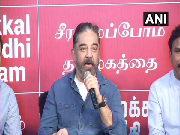 Tamil Nadu Assembly poll results: Kamal Haasan leading from Coimbatore South