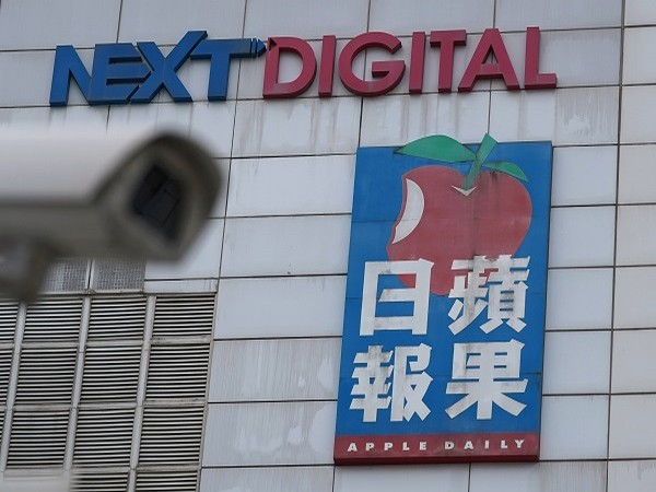 US, 20 other nations condemn crackdown on Hong Kong's Apple Daily