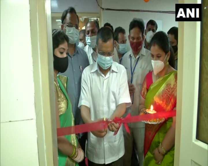Delhi CM Kejriwal inaugurates genome sequencing lab at LNJP hospital