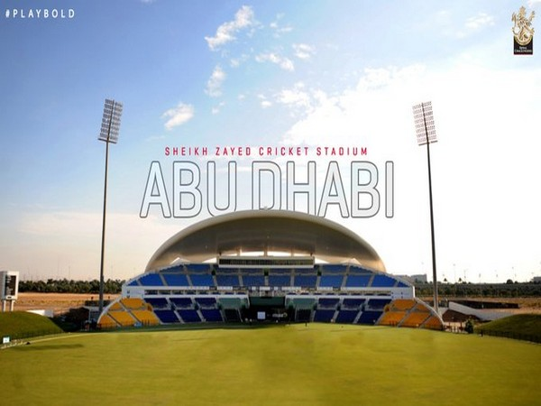 Abu Dhabi Cricket planning on expansion with broadcast ready 'Tolerance Oval'
