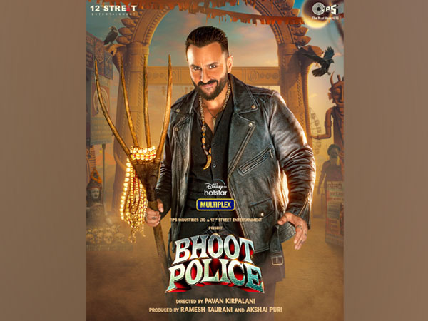 Saif Ali Khan's first look as ghostbuster Vibhooti from 'Bhoot Police' out