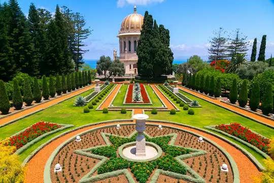 Shrine of Bab