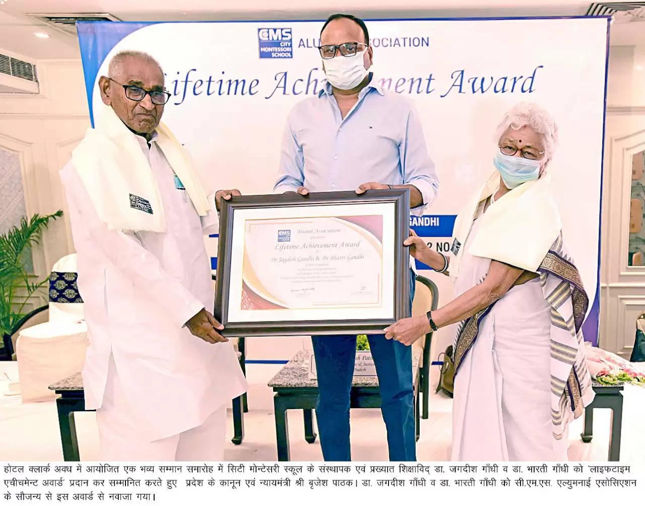 Dr Jagdish Gandhi & Dr Bharti Gandhi awarded